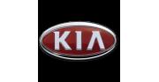 Разборка Kia
