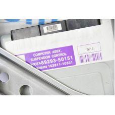 Блок управления подвеской LEXUS LS460 06-12